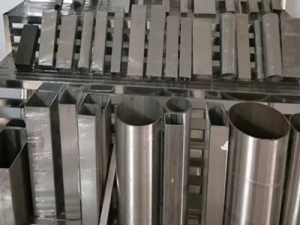 Stainless Steel Welded PipeTube